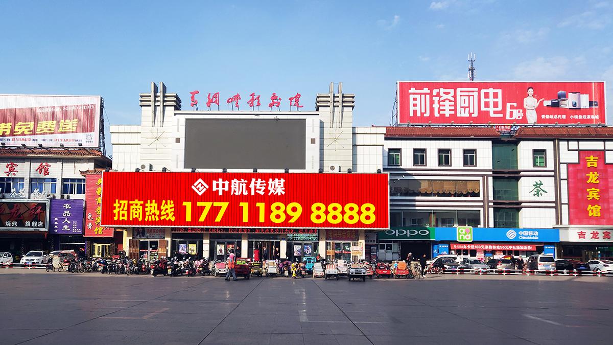 青铜峡万博maxbetx官网app