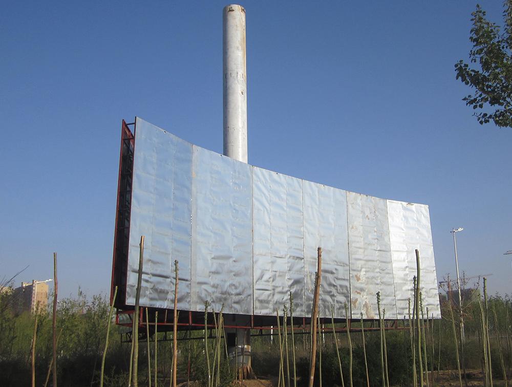2014年红寺堡工业园区三面高炮制作
